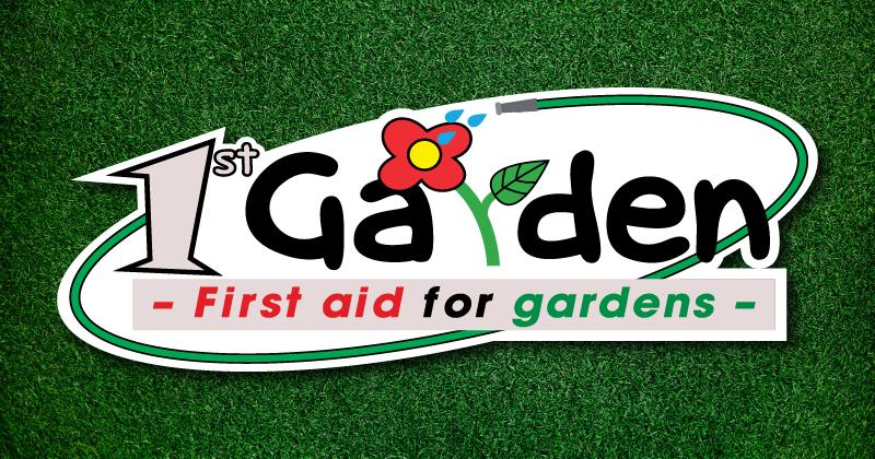 1st Garden logó